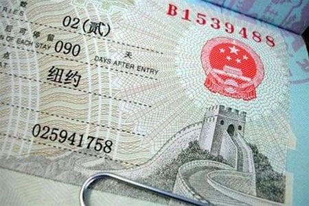 làm visa trung quốc giá rẻ