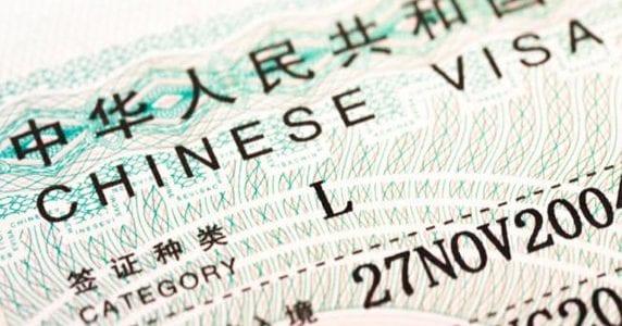 dịch vụ visa trung quốc giá rẻ